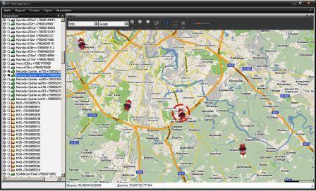 АТ10 выводит ГЛОНАСС и GPS